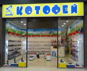Интернет-магазины обуви в Иваново - ShopsGid ru